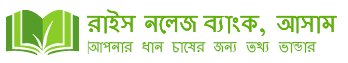 logo bengali